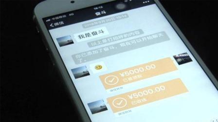 假如有陌生人跟你用微信换现金, 为什么千万不要换?