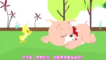 猫和老鼠: 汤姆快递了一份很香的食物, 引来了杰瑞和小鸟来偷吃, 太有意思了吧~