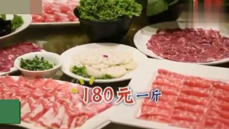 舌尖上的羊都-吃红枣的羊? 180元1斤肉, 喂得食物都是精心调配的!
