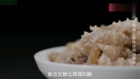 """舌尖上的桐梓: 将鲜猪肉腌制在坛子里一个月, 才能做出这道""""酸渣肉""""!"""