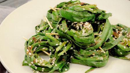 吃烧烤必点的烤韭菜家常做法get!
