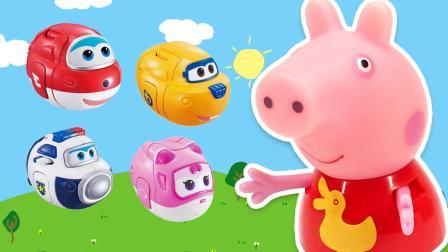 月采小猪佩奇玩具 乐迪小爱多多包警长变形蛋益智玩具