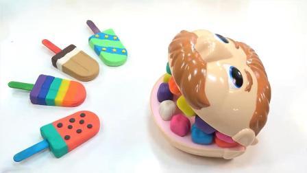 如何制作彩虹冰激凌棒? 医生玩具和学习颜色