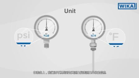 正确读取压力表和温度计 | 需要注意什么?