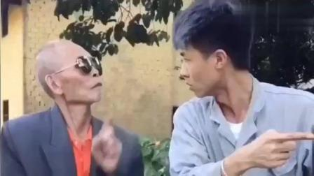 广西老表搞笑视频: 许华升带爷爷偷柚子, 黄汝富