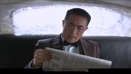 战火四千金:鬼子用人的方法,警告陈先生,不与他们合作的后果