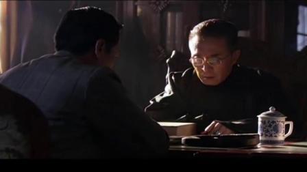 战火四千金:陈先生绝不妥协和日本人合作,决定送女儿们离开!