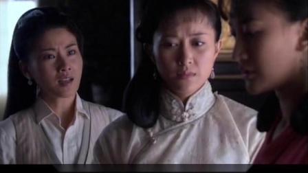 战火四千金:父亲被迫与日本人签约,只为救妹子,她却这样说话!