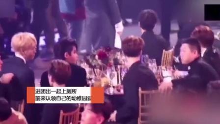 范丞丞在颁奖礼上个厕所都要叫上一队人, 后面是吴亦凡和鹿晗吗