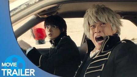 真人版《银魂2》预告片:规矩,就是为了被打破而存在!