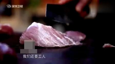 """舌尖上的中国: 福建福州特色风味小吃""""肉燕""""我们都吃过?"""