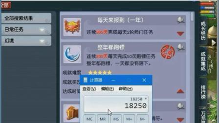 梦幻西游: 玩家自曝玩五开一年买宝马, 老王看一看他是怎么做到的
