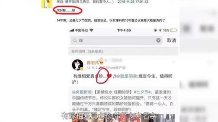 陈羽凡吸毒被抓后, 同居女友生活照曝光, 网友: 比白百何漂亮