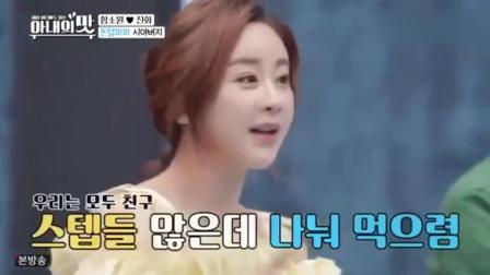 妻子的味道: 韩国女星嫁小18岁中国网红, 公公到韩国就买了18箱水果, 太阔气!