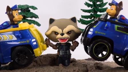 哇! 是谁胆子这么大? 开走了莱德队长的车车! 汪汪队玩具故事