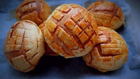 菠萝包做法, 掌握这几点, 外酥里嫩, , 比买的还好吃!