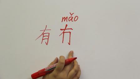 这个生僻字在不同的方言中读音不同, 在你们家乡方言中怎么读呢?