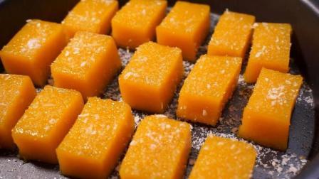 南瓜最好吃的做法, 不用油炸不用煎, 软糯Q弹, 解馋又过瘾