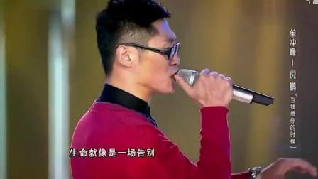 汪峰的歌被两个小伙唱的太赞了, 被深深打动到了