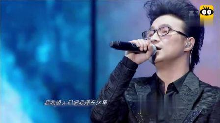 汪峰好帅气, 《北京北京》唱的撕心裂肺