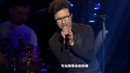 汪峰为章子怡量身定制的歌, 确实太好听了