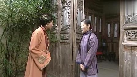 走出蓝水河: 县长昨夜对儿媳做了一件错事, 丫环偷偷向县长夫人告状!