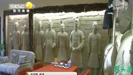 """西安""""兵马俑""""民宿走红 住宿如在""""秦始皇陵"""""""