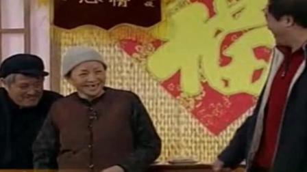 小品-赵本山与宋丹丹同台表演, 看着也太逗了