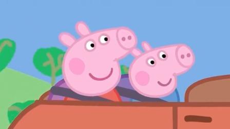 小猪佩奇:佩奇一家人去野餐,他们要去野餐的地点在河的对岸!