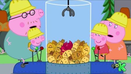 小猪佩奇一家去玩夹娃娃机 简笔画