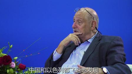 """【拙见】以色列""""创业之父""""尤西·瓦尔迪: 要自信但不自负"""