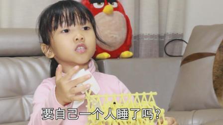 爆笑父女: 妈妈回外婆家, 女儿不小心就得知了爸爸的秘密