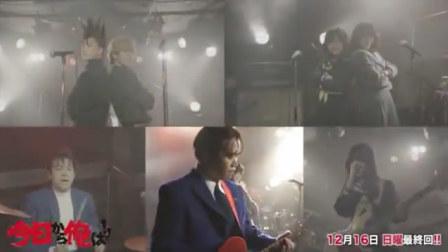 《我是大哥大》主题曲最新MV「男の勲章」多角度特写视频公开!
