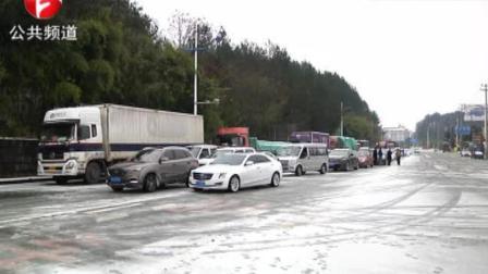 黄山连续雨雪天气 境内高速全线封闭