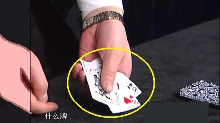 神奇的手心变牌魔术, 马洪刚动作很小心, 也被我看穿!