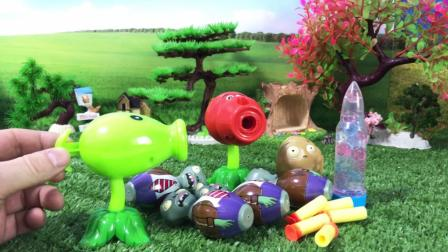 拆箱试玩新款玩具植物大战僵尸