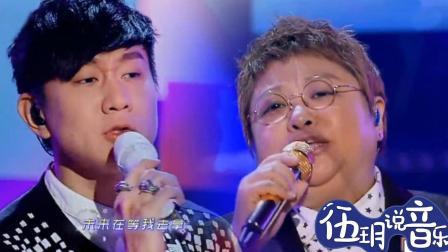最近林俊杰和韩红合唱了一首歌, 结论: 当之无愧的精彩啊!