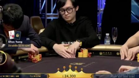 德州扑克Elton翻了河牌大胆诈唬, 上海王看着池牌心里苦