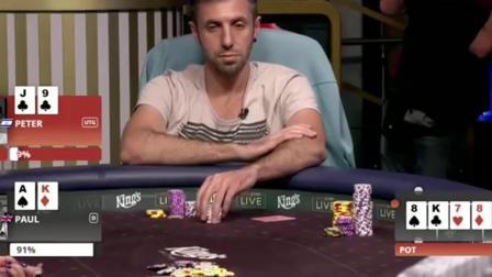 德州扑克Peter枪口位同花下注20K, 对面bet188K后慌了