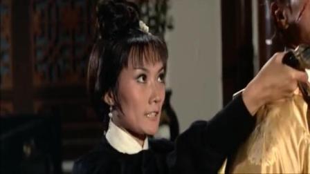 【238】武林风云.古代的王爷被美女剑客逼问, 胆小