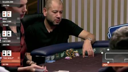 德州扑克这牌局真是奇怪, Max做3bet后Paul选择冷跟