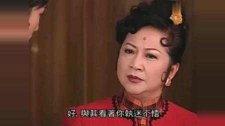 非常岳母: 百花宫宫主被女儿糊弄, 带个大冬瓜回