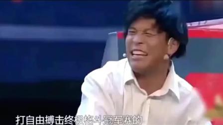 宋小宝这个小品把宋丹丹都笑疯了超越了赵本山