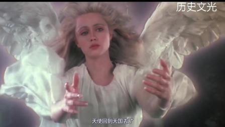 几分钟让你看完一部电影, 《天使在人间》, 女主靓丽