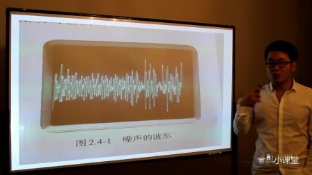 噪声及其控制  初二物理八年级上册 知识点讲解与巩固
