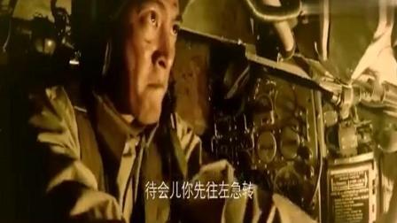 《红海行动》燃爆! 红海行动沙漠坦克追击战