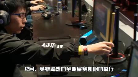 英雄联盟全明星: 日本选手拿直尺打比赛? 这操作, 秀得网友头皮发麻