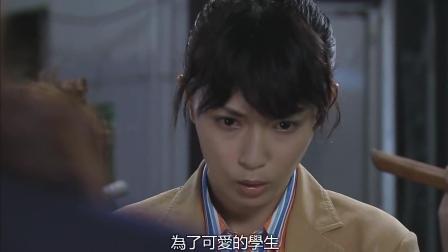 日剧小播报: 龙樱, 为了劝女学生回学校, 班主任居然答应了这种事