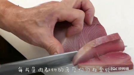 老厨师亲自动手来处理这条琥珀鱼, 这刀工实在好