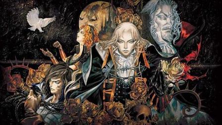 【科普】《恶魔城》系列的发展史: 高难度经典之作的黑历史【游侠翻译】
